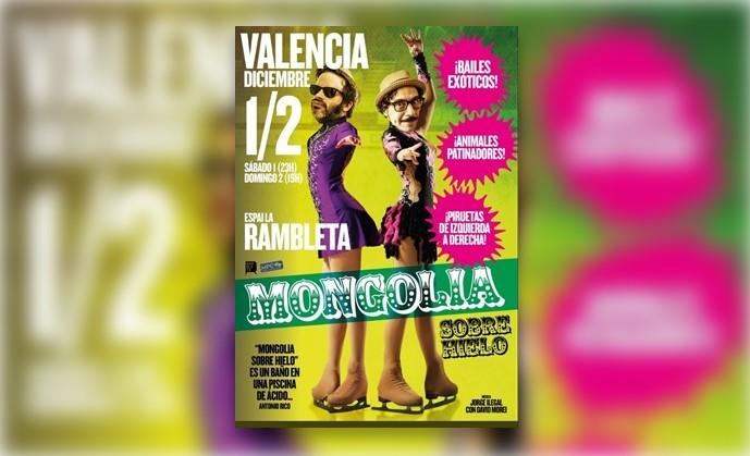 You are currently viewing El PSPV mostra la seua més absoluta repulsa davant les amenaces de l'extrema dreta a l'agenda cultural valenciana