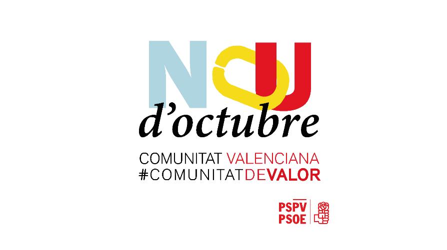You are currently viewing El PSPV-PSOE llança una campanya per al reconeixement públic del paper de persones anònimes en la gestió de la crisi de la COVID-19